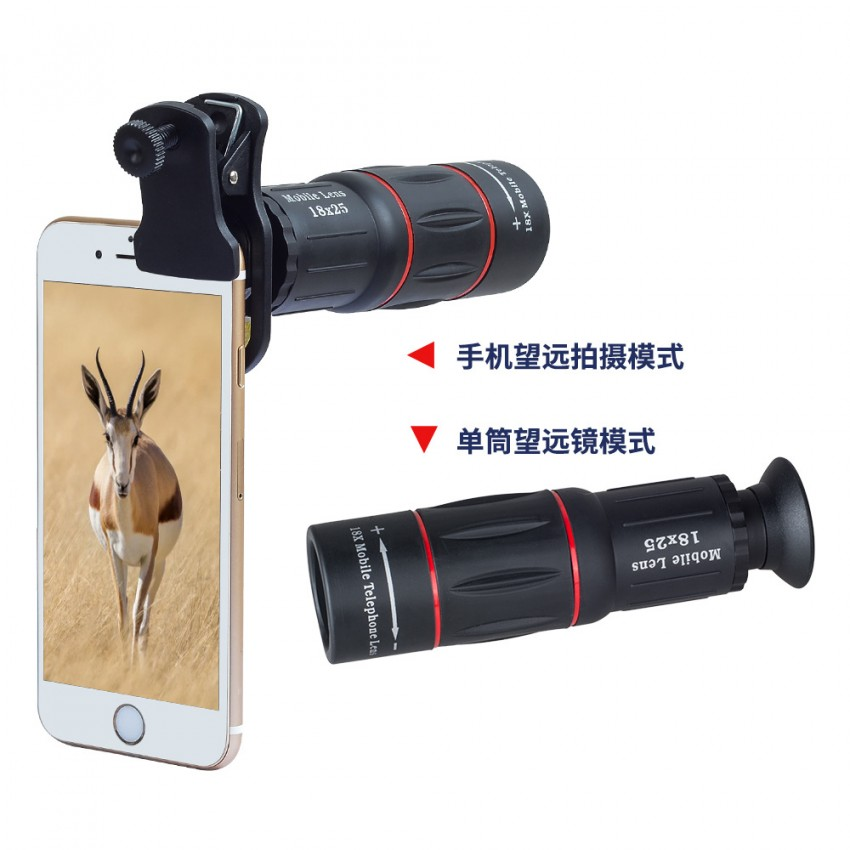 High-powered HD mobile phone camera telescope telephoto external mobile phone telephoto lens